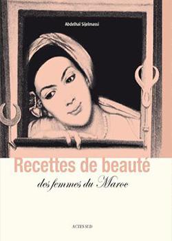 Charme Du Maroc